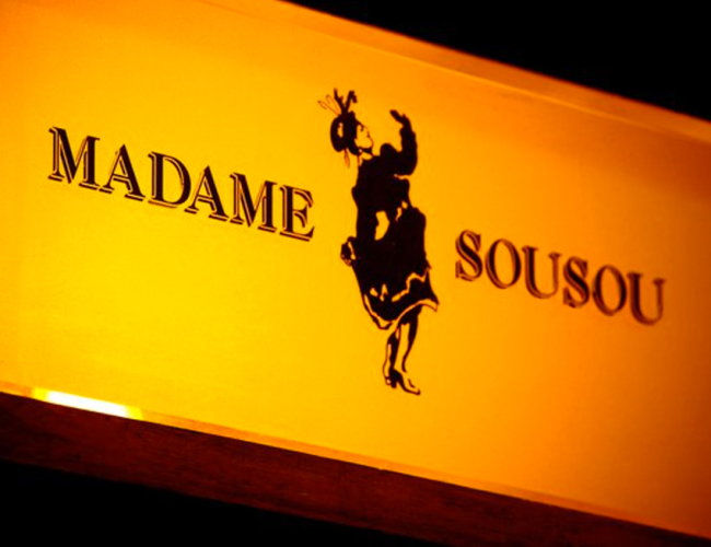 Madame Sousou interior light box signage