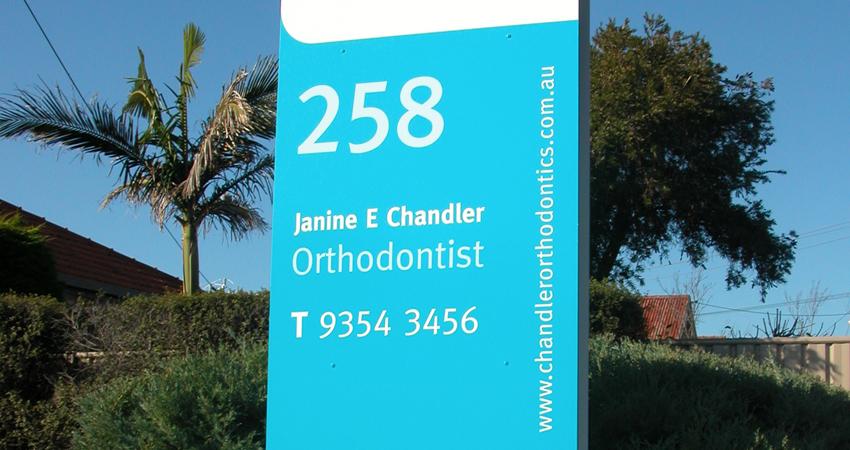 Chandler Orthodontics Street Sign